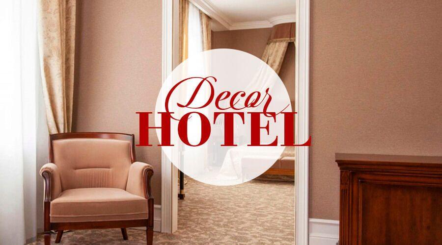 коплексное оснащение гостиниц и отелей (2)