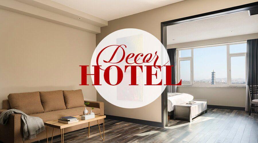 коплексное оснащение гостиниц и отелей (5)